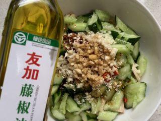 酸辣开胃凉拌腐竹,几滴花椒油