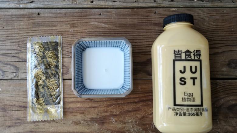 海苔厚蛋烧——简单一步让早餐与众不同,准备食材。