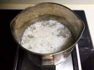 醪糟樱桃小圆子,烧开后煮3分钟