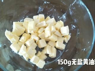 裱花曲奇-黄油曲奇,150克黄油软化