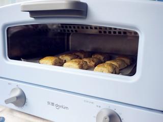 什锦坚果司康饼,烘烤25分钟左右。