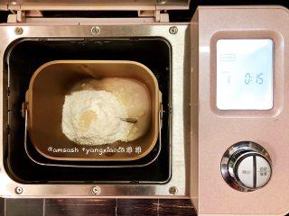 黑木耳肉末包子,在面包机里加入中筋粉180克,酵母1.5克,细砂糖10克,启动面包机和面功能
