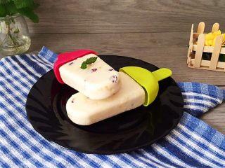香蕉酸奶冰棒