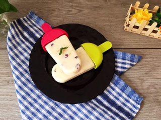 香蕉酸奶冰棒,成品图!