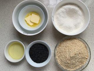黑白芝麻酥块,黄油隔热水融化,低粉和小苏打混合过筛