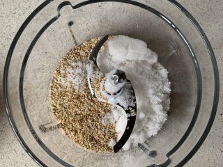 黑白芝麻酥块,白芝麻加糖,放入搅拌机搅碎