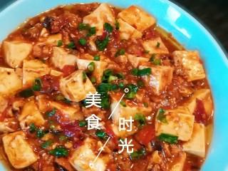 茄香麻婆豆腐,滑溜爽嫩