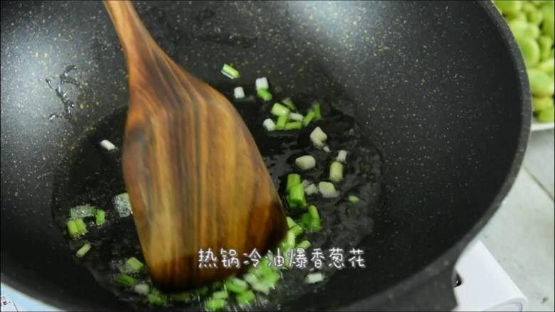 一不留神就错过了吃蚕豆的最佳时节,且吃切珍惜,热锅冷油,爆香葱花。