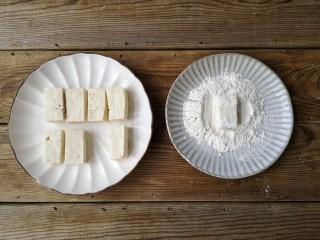 咕咾豆腐,将切成小条的豆腐外面薄薄拍上一层裹炸粉。