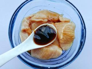 蜜汁香煎鸡胸肉,一勺蚝油。