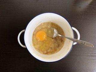 香蕉蛋饼,打入一个鸡蛋,充分搅拌均匀