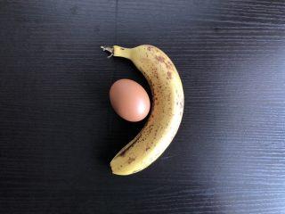 香蕉蛋饼,准备食材