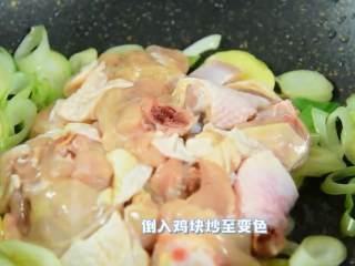 快手下饭菜,简单好吃,倒入鸡块,炒至变色。