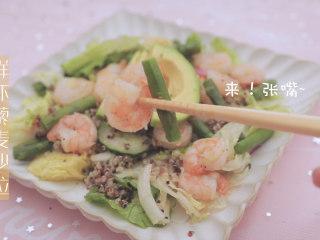 一周7天不重样的藜麦吃法「厨娘物语」,鲜虾藜麦沙拉就做好啦,开吃吧~