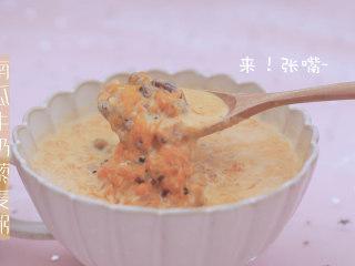 一周7天不重样的藜麦吃法「厨娘物语」,南瓜牛奶藜麦粥就做好啦,开吃吧~