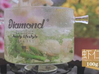 一周7天不重样的藜麦吃法「厨娘物语」,[鲜虾藜麦沙拉] 锅内倒入500ml清水,加入5ml橄榄油,5g盐、30g芦笋、100g虾仁煮至全熟,捞出沥干备用。