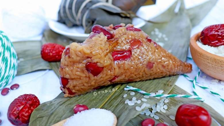 红糖红豆蜜枣粽
