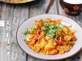 家常小炒——锅包肉,酸甜口非常好吃噢!