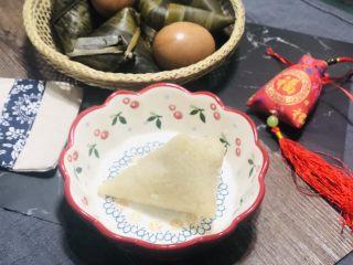 白糯米粽——我的男盆友是白糖君