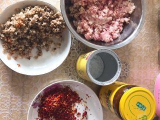 自制香菇酱,所有食材搅碎