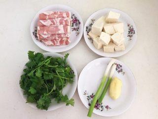 砂锅豆腐汆羊肉,准备食材:羊肉片,北豆腐,香菜,大葱和鲜姜