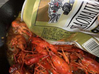 蒜香麻辣小龙虾,放啤酒