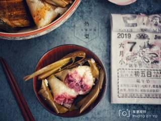 紫薯粽子&小米糯粽