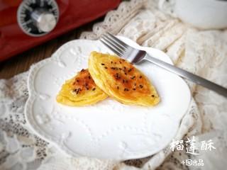 沒烤箱也要做烘焙——榴蓮酥,松化可口,榴蓮香味。
