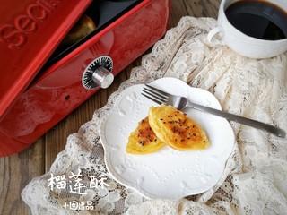 沒烤箱也要做烘焙——榴蓮酥,出鍋。