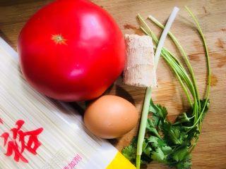 西红柿鸡蛋面,准备所需食材