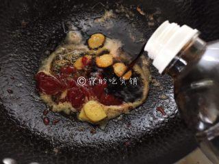 酸酸甜甜滴茄汁大虾,生抽。