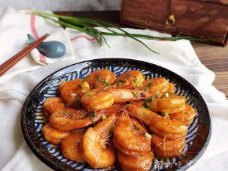 酸酸甜甜滴茄汁大虾,完成。