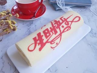 生日快乐彩绘蛋糕卷
