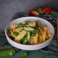 秋葵的营养价值有哪些?怎么炒最好吃?