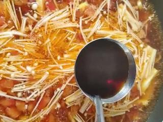 酸辣汤,盐,胡椒粉,生抽,陈醋调味,老抽调色煮两分钟