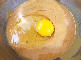 茶点——花生小酥饼,打入一个鸡蛋