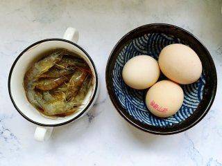 虾仁蒸蛋,首先准备好需要的食材。