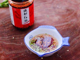 原味海螺,搅拌均匀就可以了。