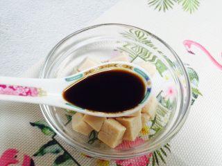彩椒炒鸡丁,1勺生抽
