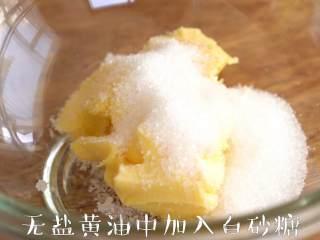 夏日清爽,【姜柠蛋糕】,软化的无盐黄油倒入调理盆,加入白砂糖、红糖、柠檬皮屑和姜末,使用电动打蛋器搅打均匀。