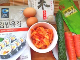 辣白菜肉松寿司卷,备好全部料