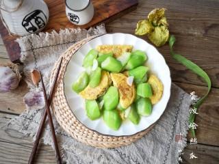 蛋饺烩丝瓜,出锅装盘。