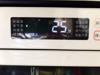 南瓜蒸腊肠,25分钟