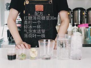 夏日高温续命冰茶,入口唇舌间溢满的水果茶,准备好材料