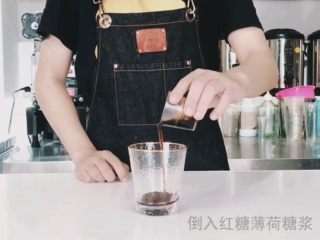 夏日高温续命冰茶,入口唇舌间溢满的水果茶,取冷饮杯,倒入红糖薄荷糖浆