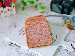 黑麦吐司面包,另一个切片啦,好吃极了。