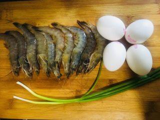 虾仁滑蛋,准备所需食材