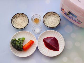西兰花猪肝粥(宝宝辅食),首先备齐所有的食材。