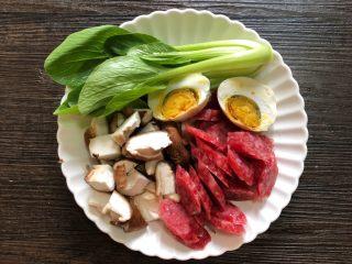 香肠焖饭,食材准备