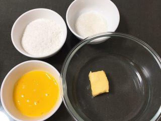 面包蛋糕混合包,【椰蓉馅】鸡蛋打散、椰蓉、细砂糖、黄油过秤。